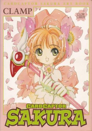 Portada libro - Card Captor Sakura Art Book Vol. 1