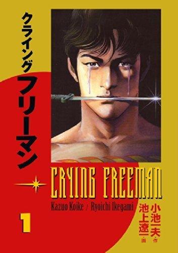 Portada libro - Crying Freeman Vol. 1