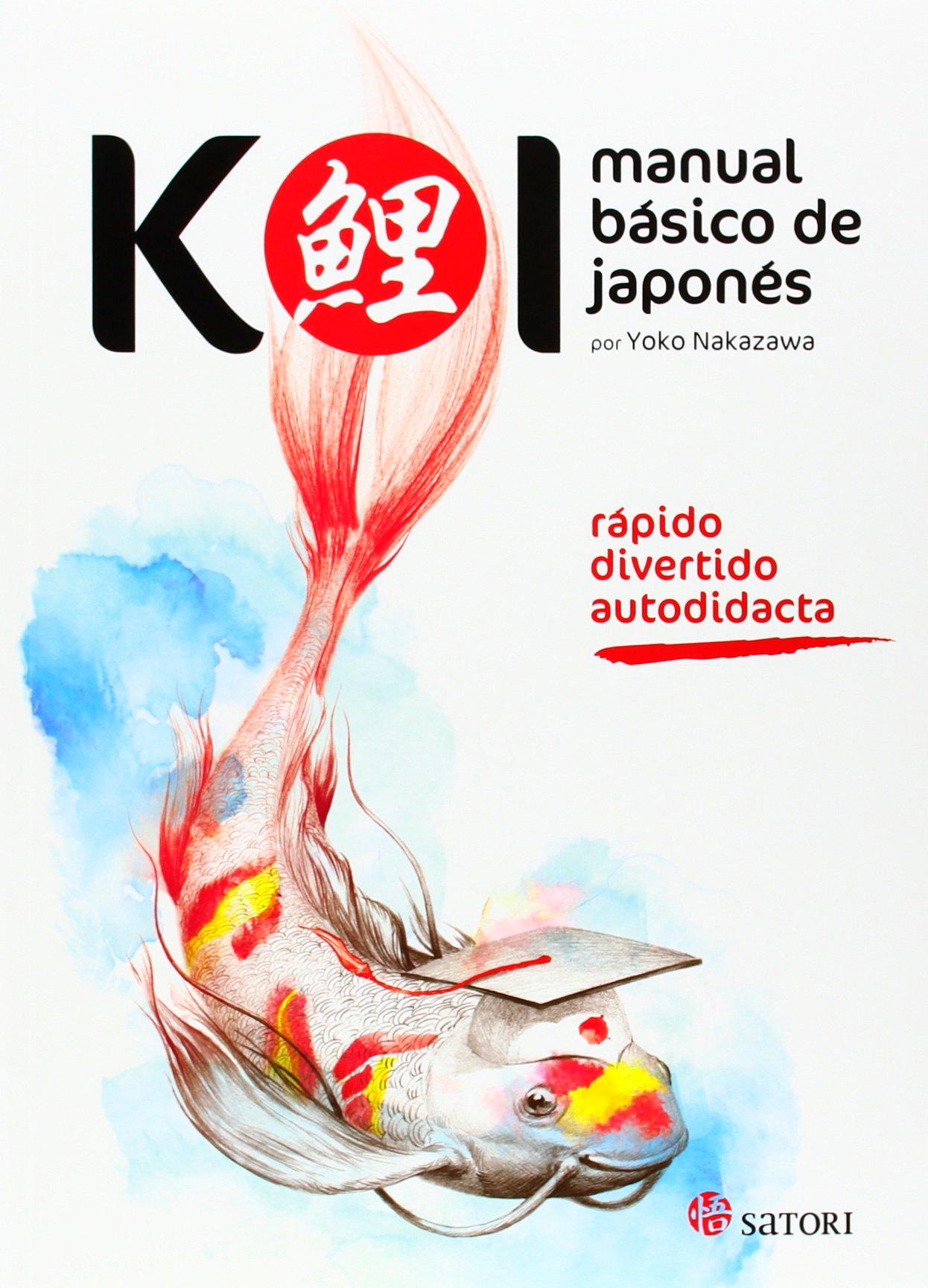Portada libro - Koi. Manual básico de japonés