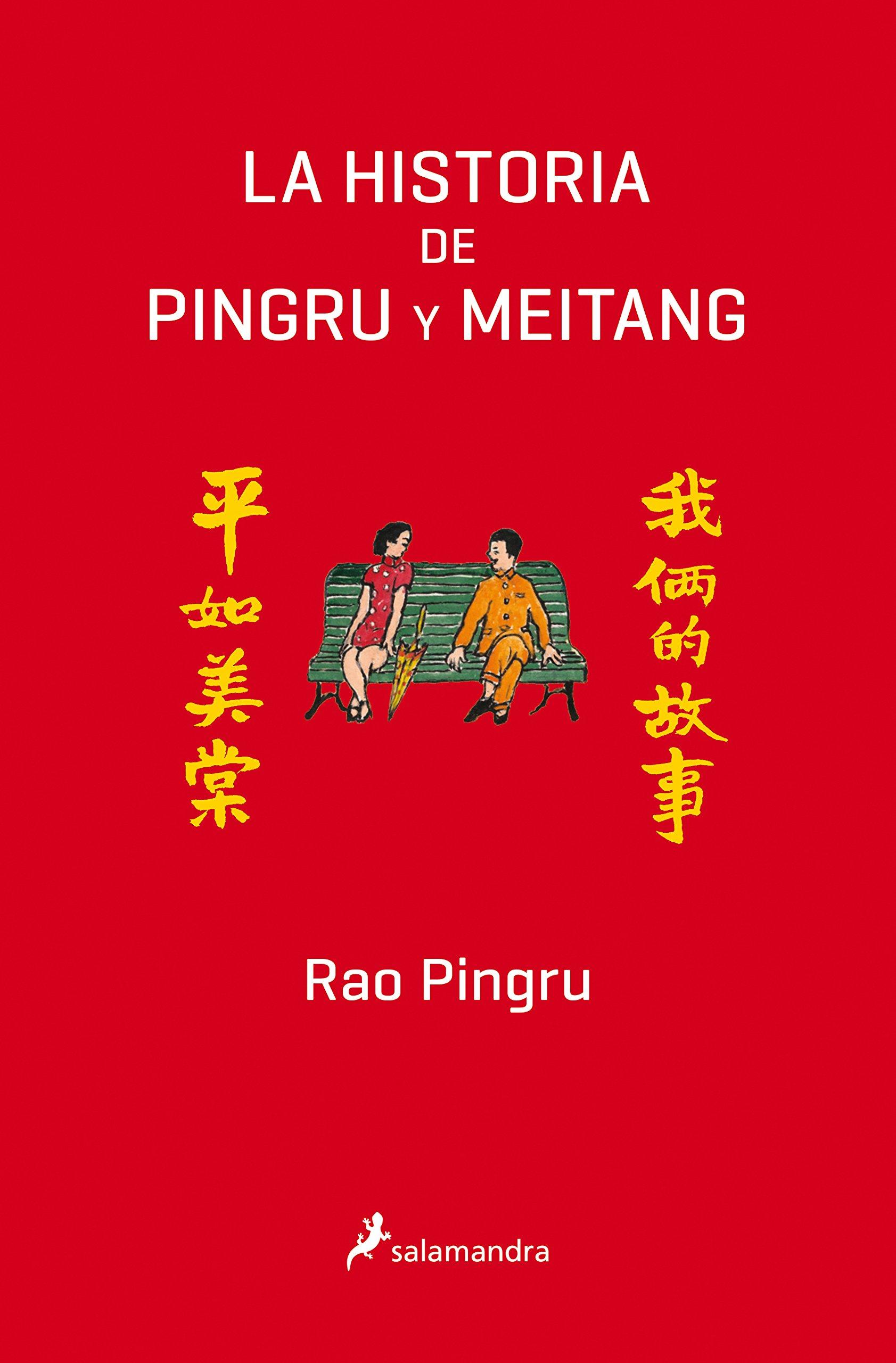 Portada libro - La historia de Pingru y Meitang