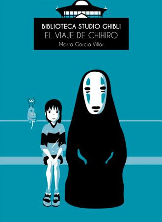 El viaje de Chihiro, primer tomo de la Biblioteca Studio Ghibli