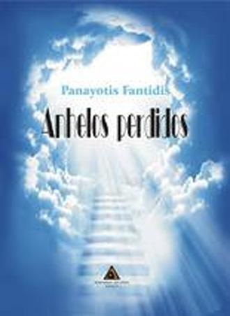 """Este viernes se presenta el libro del autor de origen griego residente en Madrid Panayotis Fantidis """"Anhelos perdidos"""""""