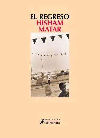 El Regreso ✈️? de Hisham Matar Premio Pulitzer 2017 de Biografía